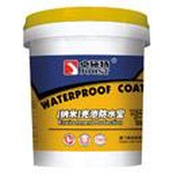价格: 面议 品牌: 欧普森 关键词: 纳米防水涂料,建筑工程防水涂料