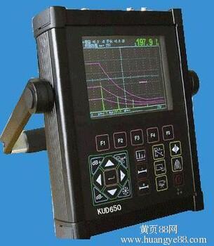 【超声波探伤仪价格_焊缝探伤仪KUD650_超声波探伤仪图片】-黄页