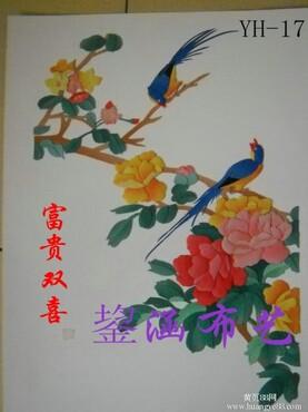 【布贴画成品】_黄页88网