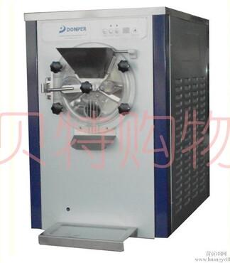 BJ7222A冰淇淋机_花式冰淇淋机_雀巢冰淇淋_雀巢冰淇淋价格|图片