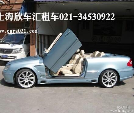 上海奥迪修理厂 上海保时捷修理厂 上海法拉利修理厂 上海路虎修理高清图片