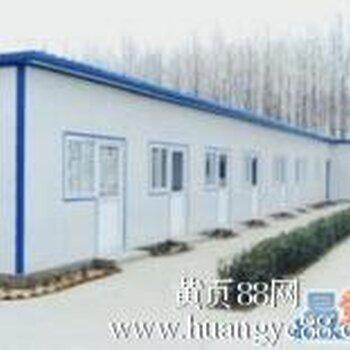 价格: 面议 关键词: 彩钢活动房,彩钢房顶,彩钢楼房加层,大型厂房