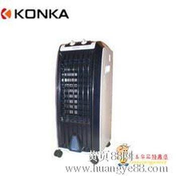 康佳空调扇kh-lns02冷暖空调扇电风扇 取暖器全国联保