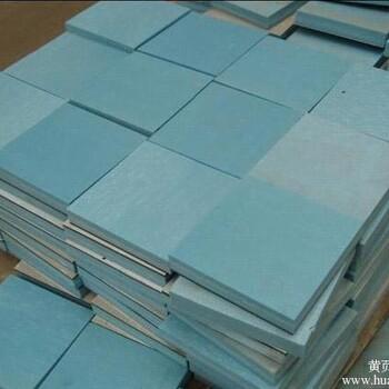 【供应上海阻燃XPS挤塑板_b1级挤塑板价格 图片】-黄页88网