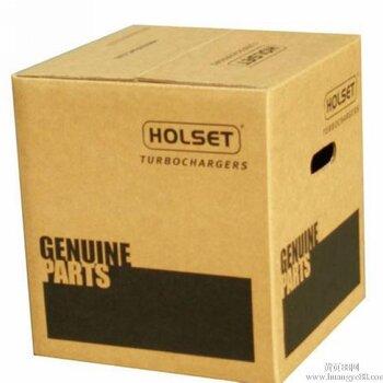 供应各种规格内外销纸箱纸盒南宁包装印刷