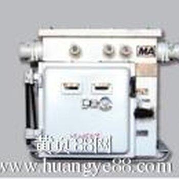 qjz-2x120sf煤矿风机用双电源真空电磁起动器多回路开关双电源开关