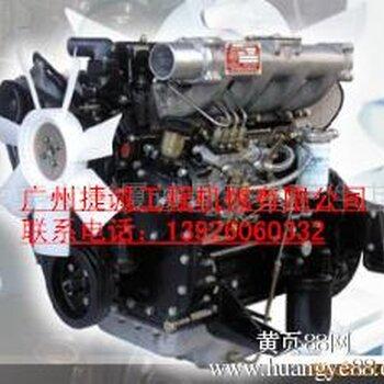 新柴490发动机销售