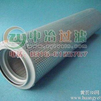 中冶现货供应sfax-25×30液压油滤芯图片