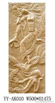 【砂岩浮雕,别墅装饰_浮雕壁画价格|图片】-黄页88网
