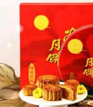 【安琪月饼;琪旺月饼】_黄页88网